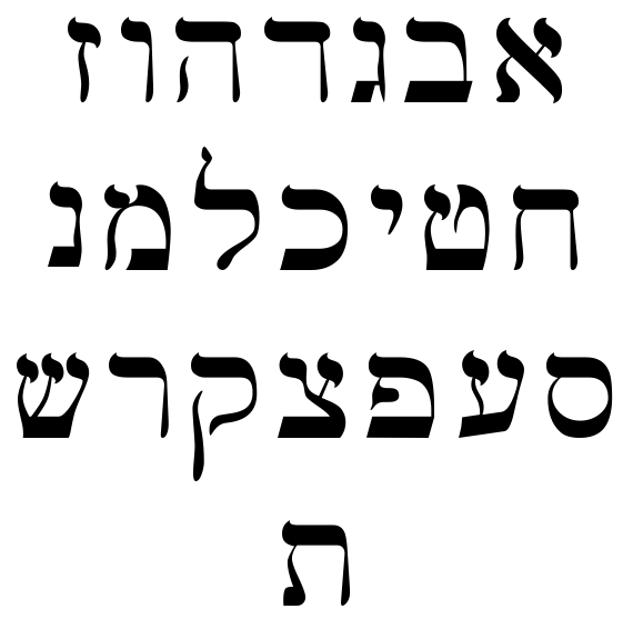 Hebrew and Greek Fonts